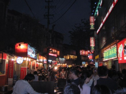 Goodbye, Wujiang Lu Street Food