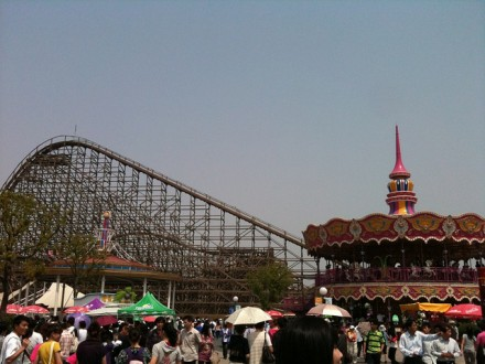 Shanghai's Sheshan Happy Valley Amusement Park
