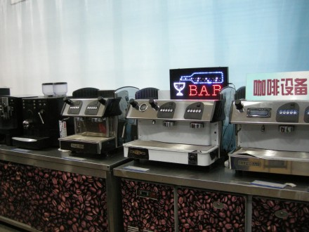 Shanghai Hotel Equipment Centre: Kitchen Lovers' Paradise