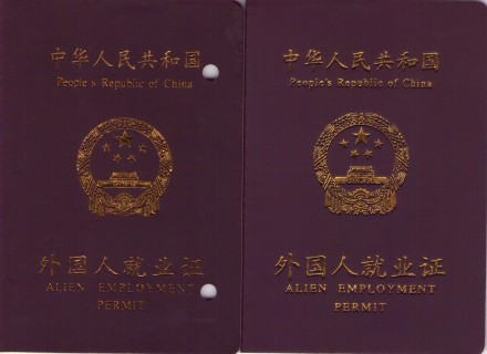 Extending Your Employment Permit in Shanghai (Same Employer)