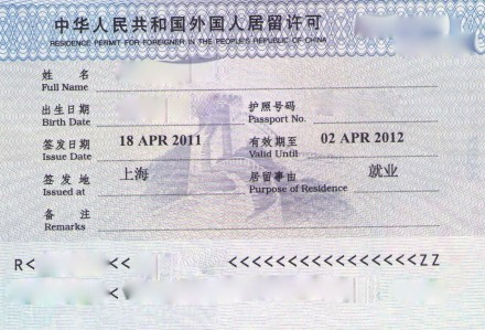 Renewal of Residence Permit in Shanghai