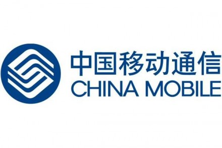 Converting Your China Mobile Plan from Prepaid to Postpaid