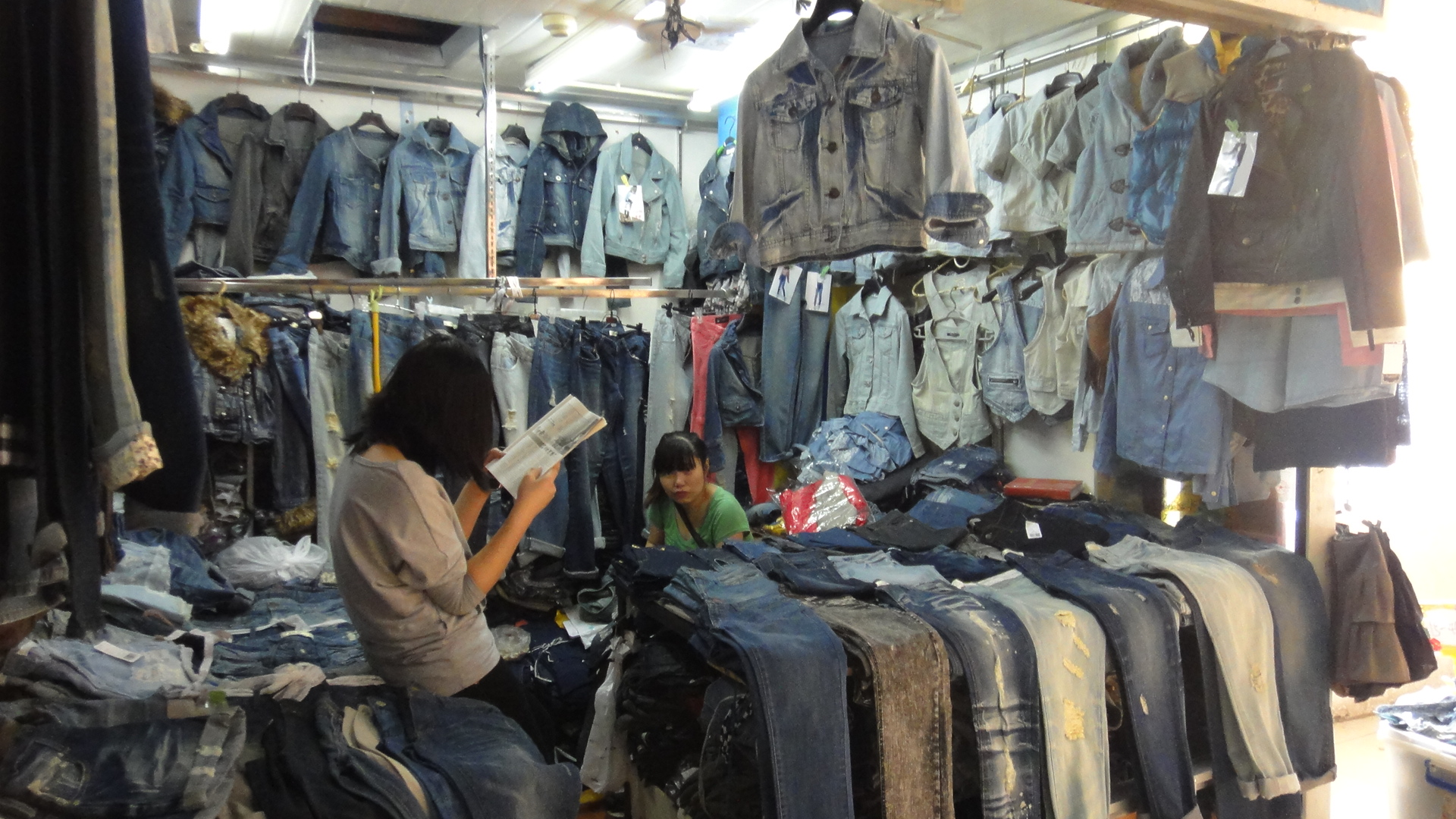 Wholesale clothing stores